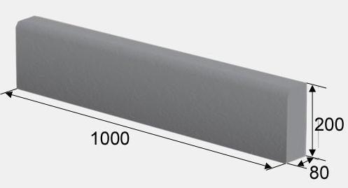 Бетонный бордюр 1000х200х80