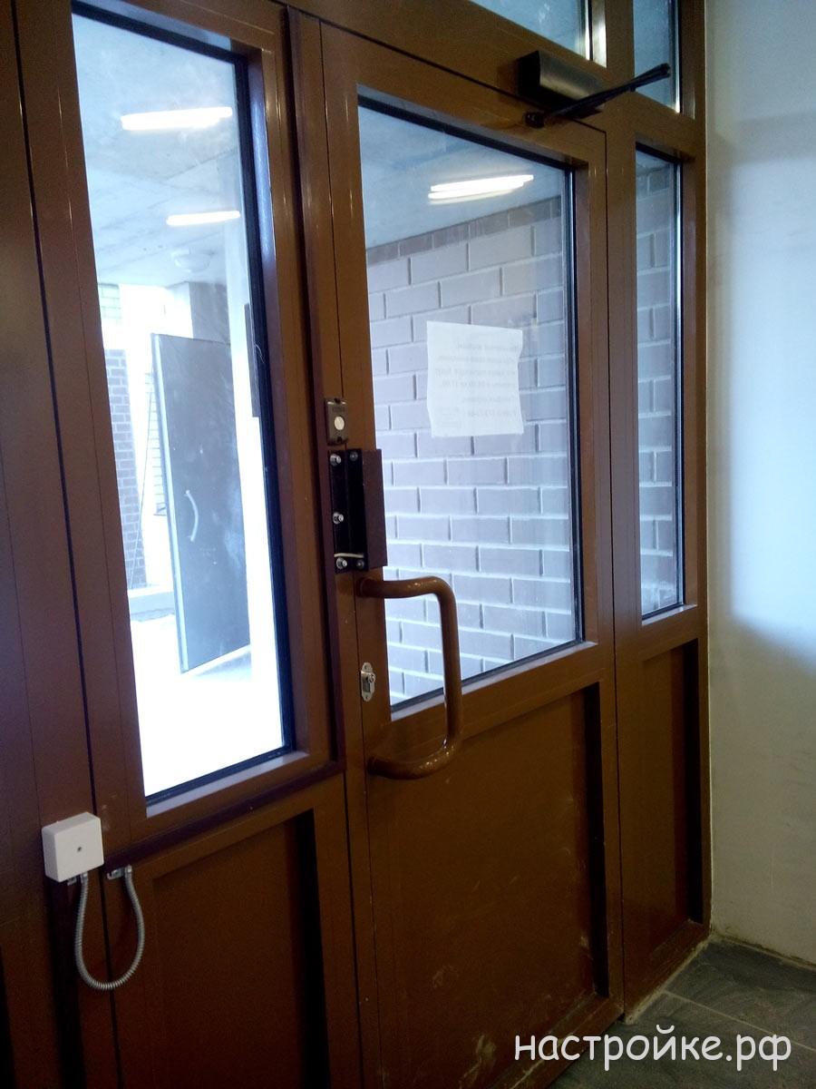Входная дверь в секцию №2