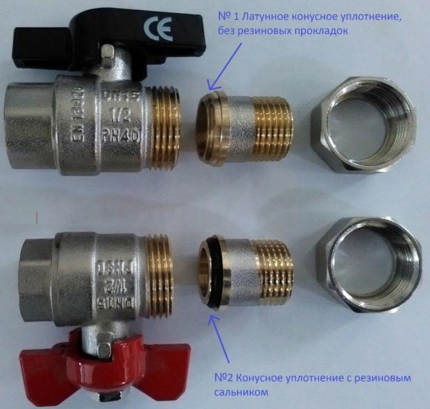Шаровые краны с американками применяются повсеместно при монтаже отопительных систем. Обратите внимание, что соединение может быть и без уплотнительного резинового кольца